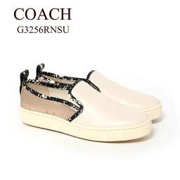 コーチ コーチ スニーカー スリッポン COACH G3256RNSU ホワイト系(O8N/Chalk/Natural/Champagne) 【als】