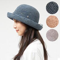 ヘレンカミンスキー ヘレンカミンスキー 帽子 HELEN KAMINSKI PROVENCE 8 選べるカラー プロバンス 8 【ギフト不可】
