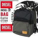 ディーゼル ディーゼル バッグ [X02409 P0166 H4585] DIESEL BAG リュック バックパック デイパック カーキ ブラック FASTEN' BACK ブランド 正規品 本物