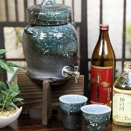 焼酎サーバ 焼酎サーバー青釉 ss-0078 名入れ 信楽焼 還暦祝い 陶器 セット