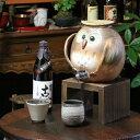 ふくろう焼酎サーバー 焼酎が美味しくなると評判の信楽焼焼酎サーバー!ふくろう焼酎サーバー/陶器サーバー/信楽焼サーバー/フクロウサーバー/ギフト[ss-0101]