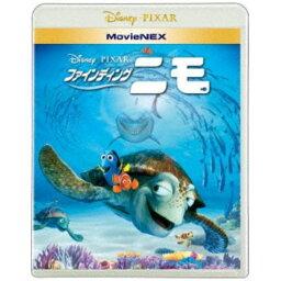 ファインディング・ニモ DVD <BLU-R> ファインディング・ニモ MovieNEX ブルーレイ&DVDセット