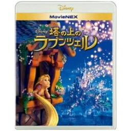 塔の上のラプンツェル DVD <BLU-R> 塔の上のラプンツェル MovieNEX ブルーレイ+DVDセット