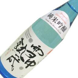 銀嶺月山 月山酒造 銀嶺月山 純米吟醸 雪中熟成 1800mlフト 山形の日本酒 ホワイトデー ギフト