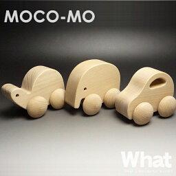 MOCO-MO(モコモ) ころころオルゴール 《全3種》WOODNY MOCO-MO ころころオルゴール モコモ 【ウッドニー デザイン雑貨 玩具 おもちゃ 赤ちゃん 出産祝い 贈り物 誕生日 お祝い プレゼント ギフト】
