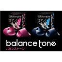 バランストーン 赤石 AKAISHI バランストーン Balance Tone ピンク PK