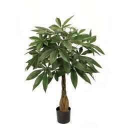 バキラ 人工観葉植物 バキラミニポット 高さ85cm fg6202 (代引き不可) インテリアグリーン 造花