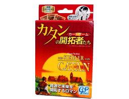 スタンダードカタン 完全日本語版 カタンの開拓者たち カードゲーム