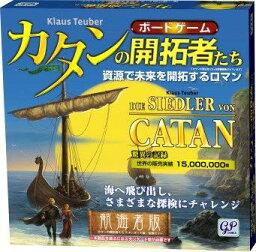 スタンダードカタン 完全日本語決定版 カタンの開拓者たち 航海者版 スタンダード版