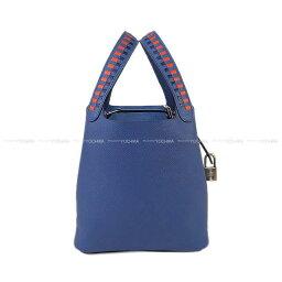 ハンドバッグ 2018年春夏 HERMES エルメス ハンドバッグ ピコタンロック トレサージュ・ドゥ・キュイール 18 PM ブルーブライトンXカプシーヌXブルーサフィール エプソン 新品 (Handbag Picotin Lock Tressage De Cuir 18 PM Blue brighton/Capucine/Blue Saphir Epsom)