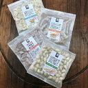 ナッツ類 無塩 国産 落花生 ピーナッツ と ピスタチオ カシュナッツ アーモンド のセットです