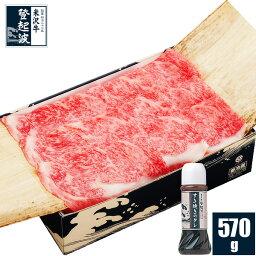 肉セット 米沢牛 リブロース極上(芯)(すき焼きタレ付)670g【牛肉】【楽ギフ_のし】【東北復興_山形県】【RCP】