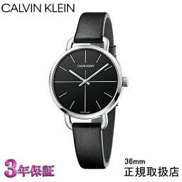 カルバンクライン 腕時計 レディース 人気ブランドランキング ベストプレゼント