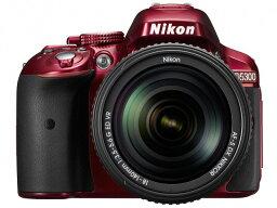 nikon ニコン デジタル一眼カメラ D5300 18-55 VR IIレンズキット [レッド] [タイプ:一眼レフ 画素数:2478万画素(総画素)/2416万画素(有効画素) 撮像素子:APS-C/23.5mm×15.6mm/CMOS 連写撮影:5コマ/秒 重量:480g]