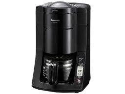 パナソニック コーヒーメーカー パナソニック コーヒーメーカー NC-A56 [容量:5杯 フィルター:紙フィルター コーヒー:○] 【楽天】【激安】 【格安】 【特価】 【人気】 【売れ筋】【価格】