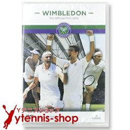 DVD(テニス) 【ポイント2倍】2014年ウィンブルドン オフィシャルフィルムDVD-NTSC【あす楽】