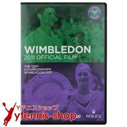 DVD(テニス) 【ポイント2倍】【総集編】2011年ウィンブルドン 総集編DVD【あす楽】