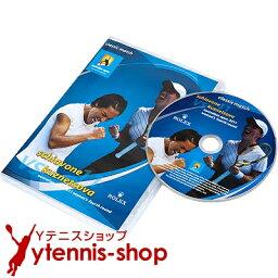 DVD(テニス) 【ポイント2倍】セール品 スキアボーネVSクズネツォワ 2011年 オーストラリアンオープン 4回戦 DVD【あす楽】