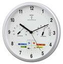 温湿時計 送料無料 お天気予測 健康電波時計 BW-878