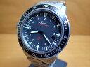ジン 腕時計(メンズ) ジン 腕時計 Sinn 603 EZM3ジン腕時計 特殊オイル、脱湿気の孤高した独自技術