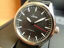 ジン 腕時計(メンズ) ジン Sinn 836 カウレザー仕様 腕時計 分割払いもOKです80,000A/mまで耐磁性能を備えた計器ウォッチ