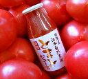ジュース 北海道完熟トマトジュース100%(小瓶160ml)★お味見価格★食塩無添加★無農薬・無添加★お1人様1回3本まで★ストレートタイプ