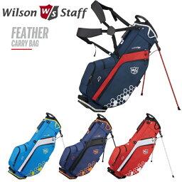 ウィルソン ウイルソン WILSON STAFF FEATHER CARRY BAG 9.5型 スタンド キャディバッグ 【フェザー】【ウィルソン スタッフ】【ゴルフバッグ】