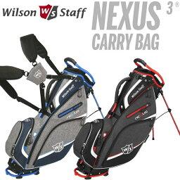 ウィルソン 【スマホエントリーでポイント最大47倍】ウイルソン WILSON STAFF NEXUS 3 CARRY BAG 9.5型 スタンド キャディバッグ 【ネクサス3】【ウィルソン スタッフ】【ゴルフバッグ】