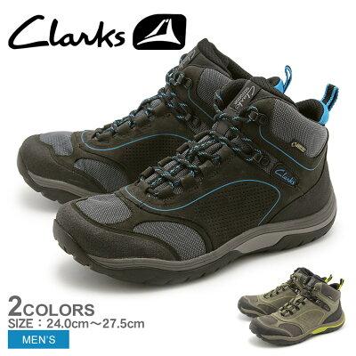 送料無料 クラークス オンツアー ルート ゴアテックス 全2色(CLARKS ON TOUR ROUTE GTX)GORE-TEX アウトドア レザー スニーカー コンフォート ウォーキング シューズ 靴メンズ 男性