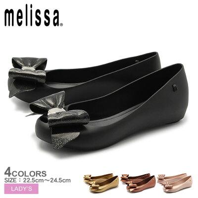 送料無料 MELISSA メリッサ パンプス 全4色ウルトラガール スイート XIV AD ULTRAGIRL SWEET XIV AD32252 19701 06559 01276 01003 レディース ラバー 雨 リボン | 靴 シューズ ブランド 女性 おしゃれ かわいい 可愛い