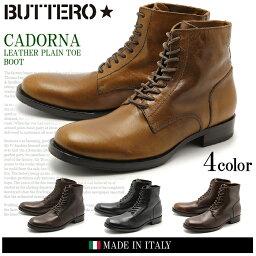 ブッテロ 送料無料 ブッテロ カドルナ レースアップ ブーツ 全4色(BUTTERO CADORNA B4373UTHGBI14)レザー 本革 イタリア カジュアル シューズ 靴メンズ 男性