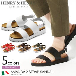 ヘンリーヘンリー ヘンリー&ヘンリー サンダル アマンダ2 全5色(HENRY&HENRY AMANDA 2)レディース(女性用) ストラップ サンダル ラバー シンプル