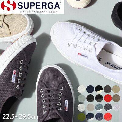 送料無料 スペルガ スニーカー レディース メンズ SUPERGA 2750 COTU S000010 クラシック 白 ホワイト 黒 ブラック 紺 ネイビー 22.5cm〜28.5cmまで キャンバスシューズ 通勤 通学 ローカット 靴 おしゃれ 履きやすい インスタライブ