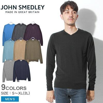 【最大500円OFFクーポン】 送料無料 JOHN SMEDLEY ジョンスメドレー セーター ニット メンズ シプトン SHIPTON トップス ウェア