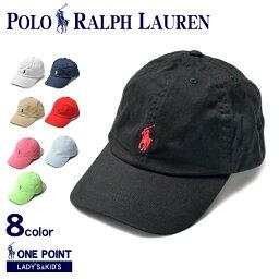 ラルフローレン POLO RALPH LAUREN ポロ ラルフローレン キャップ ロゴキャップ 全8色323 552489 001 004 002 003 005 650920 001 002 003ベースボール キャップ ハット 帽子 ロゴ 刺繍 ベルトレディース(女性用)