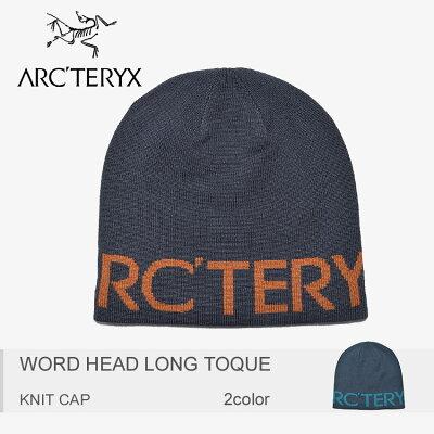 【メール便可】 ARC'TERYX アークテリクス ニット帽ワードヘッド ロング トーク WORD HEAD LONG TOQUE15223 メンズ レディース