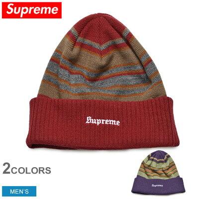 送料無料 SUPREME シュプリーム キャップ マルチ ストライプ ビーニー パープル 他全2色MULTI STRIPE BEANIE FW16BN9帽子 CAP ニット帽 ストリート カジュアル 紫 赤 メンズ レディース 小物