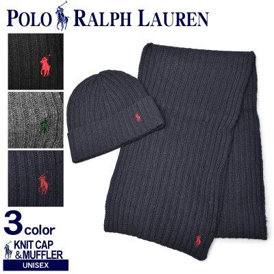 【クーポン配布中】POLO RALPH LAUREN ポロ ラルフローレン ニット帽&マフラー ワンポイントリブ ギフトセット PC0190 001 012 433 メンズ レディース 母の日