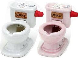 洋式水洗灰皿 水が飛び出るトイレ灰皿 おもしろ雑貨 おもしろプレゼント 面白 洋式水洗灰皿