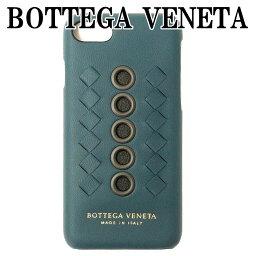 ボッテガヴェネタ スマホケース ボッテガヴェネタ iPhone7 スマホケース ケース スマホカバー アイフォン メンズ BOTTEGAVENETA 549487-VBOJ1-4568 ブランド 人気