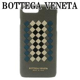 ボッテガヴェネタ スマホケース ボッテガヴェネタ iPhone7 PLUS スマホケース ケース スマホカバー アイフォン メンズ BOTTEGAVENETA 549489-VBM91-8605 ブランド 人気