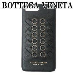ボッテガヴェネタ スマホケース ボッテガヴェネタ iPhone7 PLUS スマホケース ケース スマホカバー アイフォン メンズ BOTTEGAVENETA 549489-VBOJ1-1000 ブランド 人気
