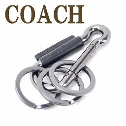 コーチ キーホルダー(レディース) コーチ COACH キーリング メンズ キーホルダー カラビナ レディース 64769BLK【メール便】 ブランド 人気