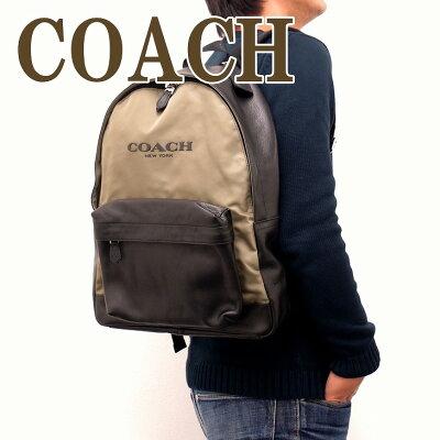 コーチ バッグ メンズ COACH ショルダーバッグ バックパック リュック バイカラー 71674EBC ブランド 人気