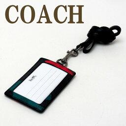 コーチ 定期入れ コーチ パスケース COACH カードケース ネックストラップ IDケース パスケース 定期入れ 11984MGM ブランド 人気