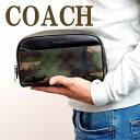 クラッチバッグ コーチ バッグ COACH メンズ セカンドバッグ クラッチバッグ セカンドポーチ ブランド 12008MGQ ブランド 人気