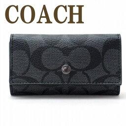 コーチ キーケース(メンズ) コーチ COACH メンズ キーケース 5連 キーリング シグネチャー 26104CQBK ブランド 人気