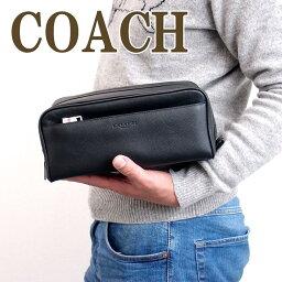 セカンドバッグ コーチ バッグ メンズ セカンドバッグ COACH クラッチバッグ セカンドポーチ レザー ブランド 58542BLK ブランド 人気