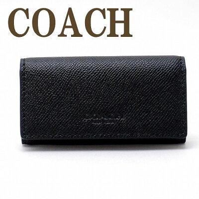 コーチ メンズ キーケース COACH キーリング ブラック 59107BLK ブランド 人気 誕生日 プレゼント ギフト