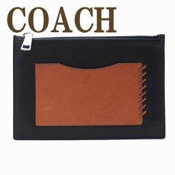 セカンドバッグ コーチ COACH バッグ セカンドバッグ クラッチバッグ ポーチ セカンドポーチ 65037BKSD ブランド 人気